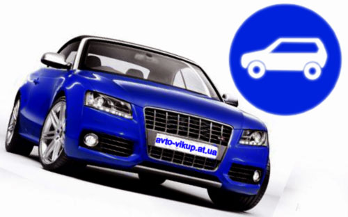 Как взять авто в кредит в симферополе